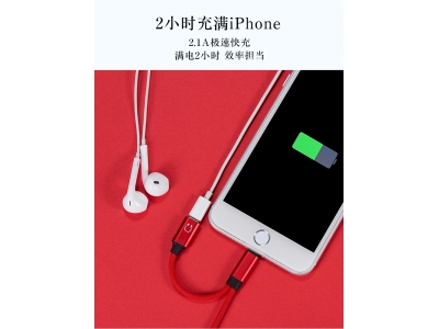 8Pin to 3.5mm jacket for iphone 7 audio charger 3 in 1 cable, Support bluetooth iOs 10.3 and later audio adapter for iphone 7